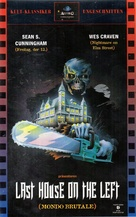The Last House on the Left - German VHS movie cover (xs thumbnail)