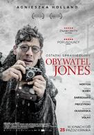 Mr. Jones - Polish Movie Poster (xs thumbnail)