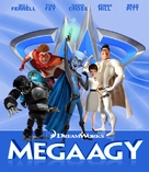 Megamind - Hungarian Movie Cover (xs thumbnail)