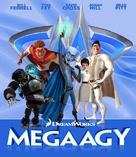 Megamind - Hungarian Movie Cover (xs thumbnail)