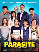 Parasite - French Movie Poster (xs thumbnail)