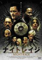 The Killing Jar - Japanese DVD cover (xs thumbnail)