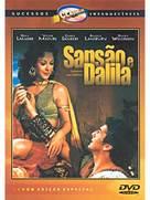 Samson and Delilah - Brazilian Movie Cover (xs thumbnail)