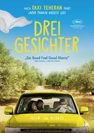 Three Faces - German Movie Poster (xs thumbnail)