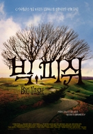 Big Fish - South Korean Movie Poster (xs thumbnail)
