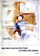 Neokonchennaya pyesa dlya mekhanicheskogo pianino - French Movie Poster (xs thumbnail)