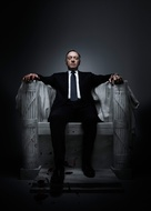 """House of Cards"" - Key art (xs thumbnail)"