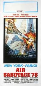 SST: Death Flight - Italian Movie Poster (xs thumbnail)