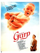 The World According to Garp - French Movie Poster (xs thumbnail)