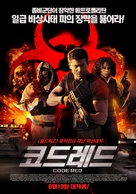 Code Red - South Korean Movie Poster (xs thumbnail)