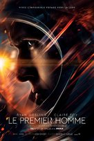 First Man - Canadian Movie Poster (xs thumbnail)