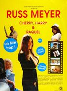 Cherry, Harry & Raquel! - French Movie Poster (xs thumbnail)