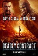 Zhong guo tui xiao yuan - Malaysian Movie Poster (xs thumbnail)