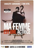 Ma femme est une actrice - French Movie Poster (xs thumbnail)