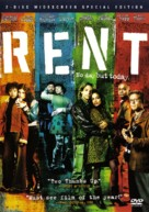 Rent - DVD movie cover (xs thumbnail)