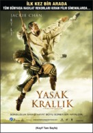The Forbidden Kingdom - Turkish Movie Poster (xs thumbnail)