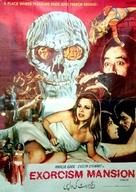 Mansión de la niebla, La - Egyptian Movie Poster (xs thumbnail)