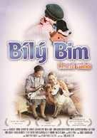 Belyy Bim - Chyornoe ukho - Czech DVD cover (xs thumbnail)