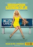 Walk of Shame - Hungarian Movie Poster (xs thumbnail)