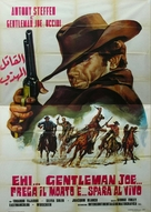 Gentleman Jo... uccidi - Italian Movie Poster (xs thumbnail)