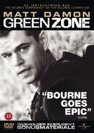 Green Zone - Danish Movie Cover (xs thumbnail)