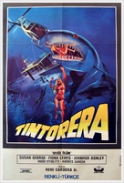 ¡Tintorera! - Turkish Movie Poster (xs thumbnail)