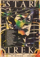 Star Trek: The Motion Picture - German Re-release movie poster (xs thumbnail)