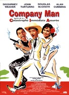 Company Man - French Movie Poster (xs thumbnail)