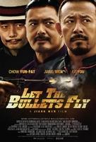 Rang zidan fei - Movie Poster (xs thumbnail)