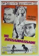 The Misfits - Swedish Movie Poster (xs thumbnail)