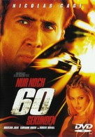Gone In 60 Seconds - German DVD movie cover (xs thumbnail)