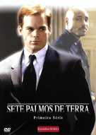 """Six Feet Under"" - Portuguese Movie Cover (xs thumbnail)"