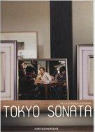 Tôkyô sonata - DVD cover (xs thumbnail)