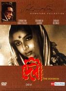 Devi - Indian DVD cover (xs thumbnail)