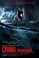 Crawl - Thai Movie Poster (xs thumbnail)