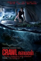 Crawl - Thai Movie Poster (xs thumbnail)