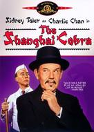 The Shanghai Cobra - DVD cover (xs thumbnail)