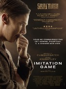 The Imitation Game - French Movie Poster (xs thumbnail)