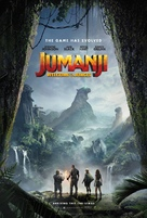 Jumanji: Welcome to the Jungle - Teaser movie poster (xs thumbnail)
