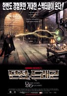 Dungeons And Dragons - South Korean Movie Poster (xs thumbnail)