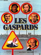 Les gaspards - French Movie Poster (xs thumbnail)