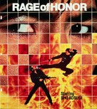 Rage of Honor - Blu-Ray cover (xs thumbnail)