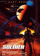 Soldier - Spanish Movie Poster (xs thumbnail)