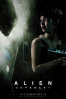 Alien: Covenant - Lebanese Movie Poster (xs thumbnail)