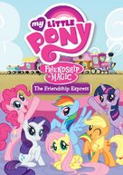 """My Little Pony: Friendship Is Magic"" - DVD cover (xs thumbnail)"