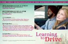 Learning to Drive - For your consideration poster (xs thumbnail)