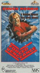 Forced Vengeance - Australian VHS cover (xs thumbnail)