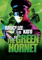 """The Green Hornet"" - British DVD cover (xs thumbnail)"