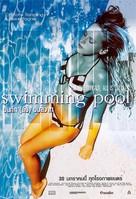 Swimming Pool - Thai Movie Poster (xs thumbnail)
