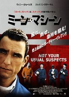 Mean Machine - Japanese Movie Poster (xs thumbnail)